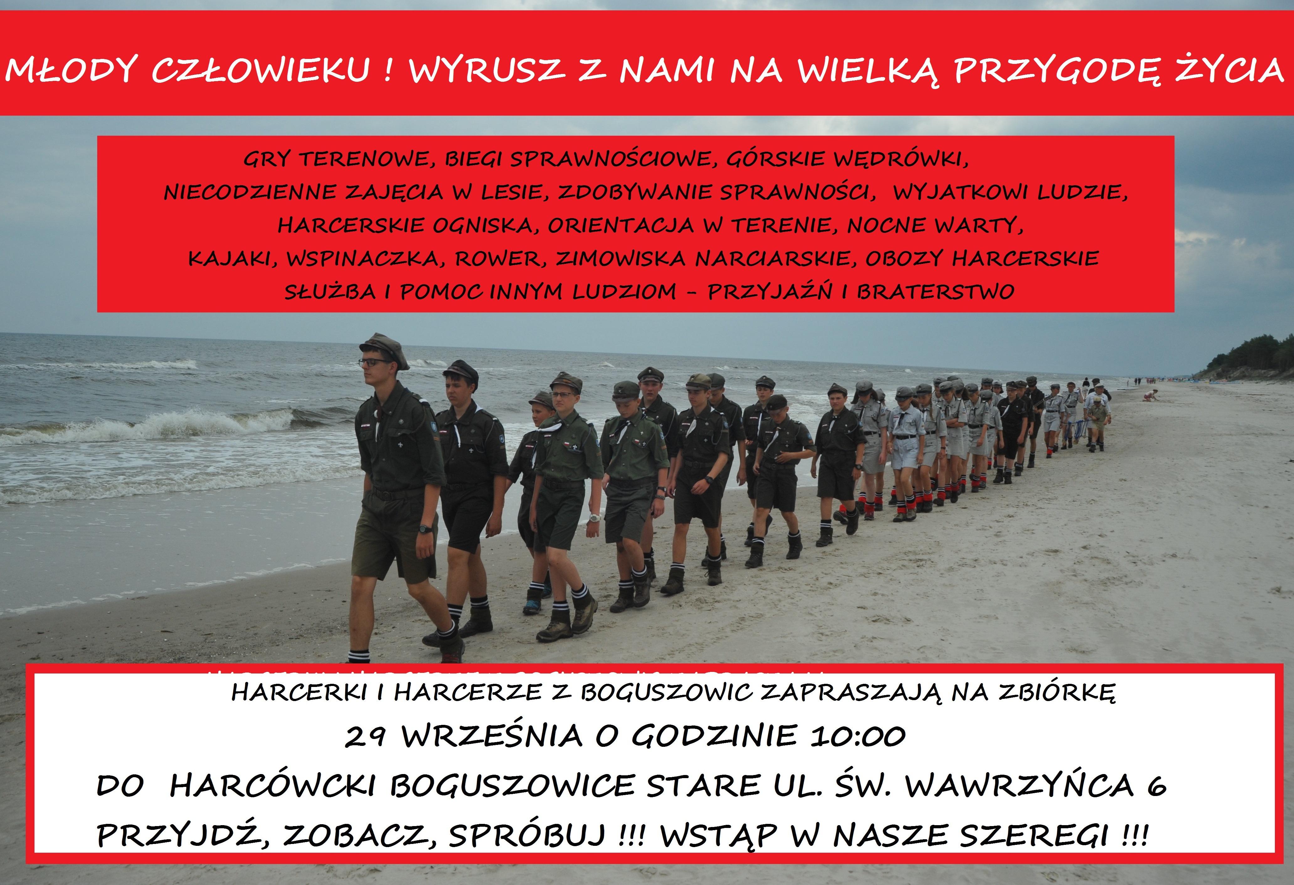 """Wstąp w nasze szeregi – BSSK """"ŚLADY"""""""