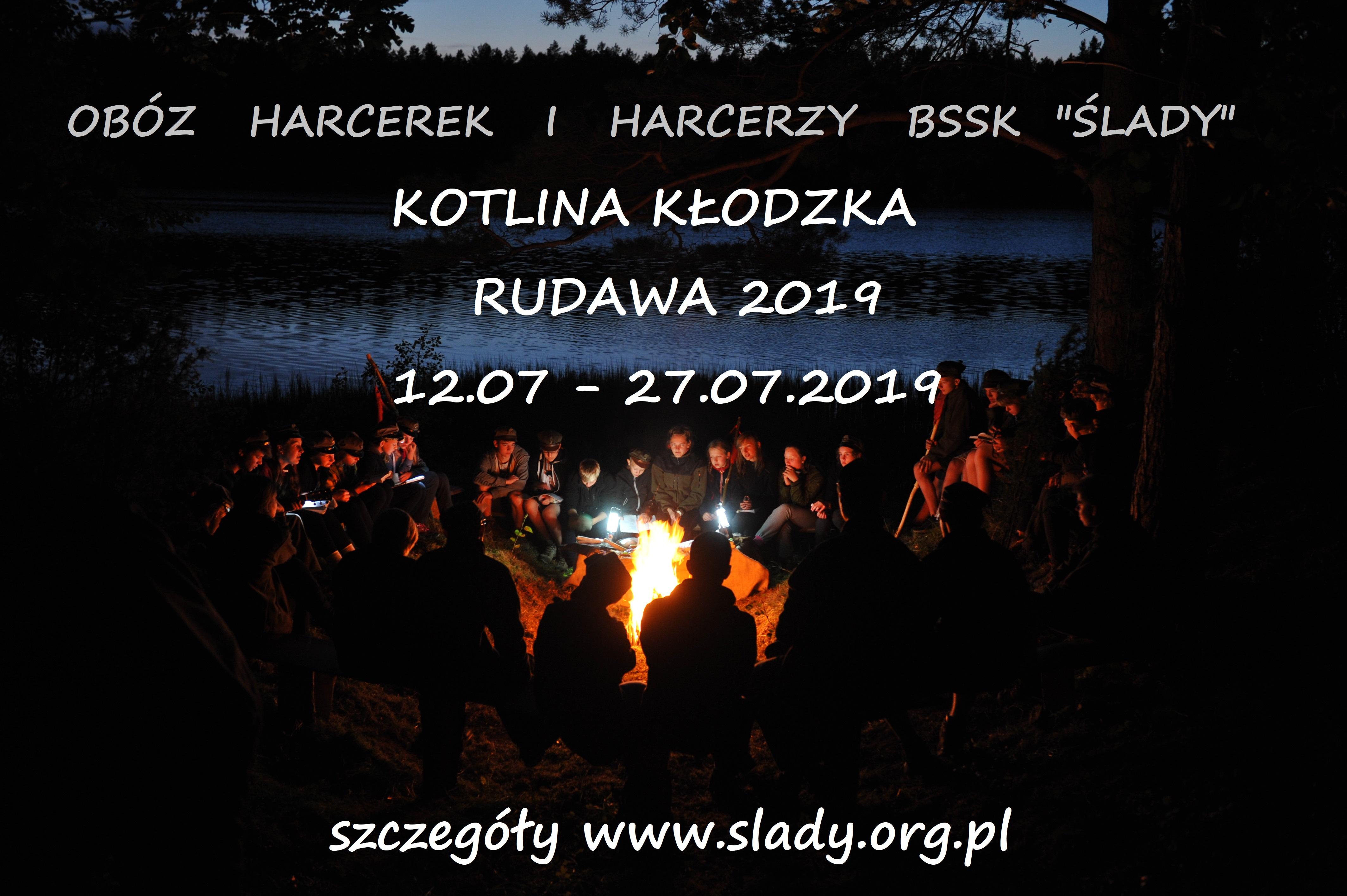 """OBÓZ   HARCERSKI   2019   BSSK   """"ŚLADY"""""""