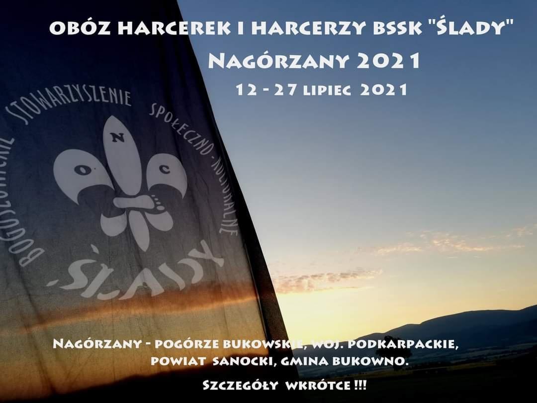 """Obóz harcerek i harcerzy BSSK """"Ślady"""""""